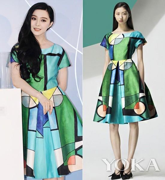 Fan bingbing is wearing a dress from Chictopia Liu Qingyang 2014 spring/summer