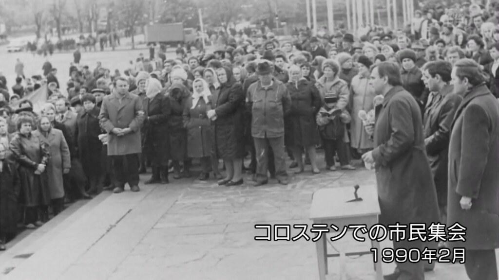 紀錄片「國家做了什麼補償?~車諾比法23年的軌跡」(本文第1、2、4、5、6張圖皆出自該片)截圖,烏克蘭科羅斯堅市民集會,要求政府,若蘇維埃政府不管,自行處理車諾比核災。