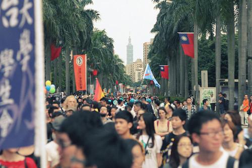 第十屆台灣同志大遊行
