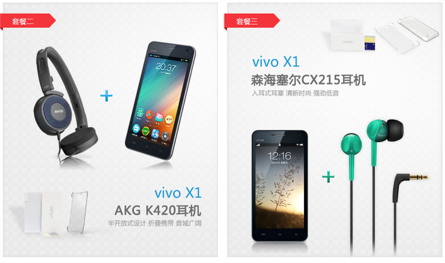 Sale price unknown vivo X1 opened today book