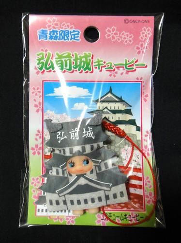 弘前城キューピー