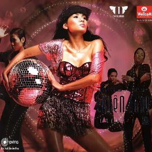 Thu Minh – Thiên Đàng – 2006 – iTunes AAC M4A – Album