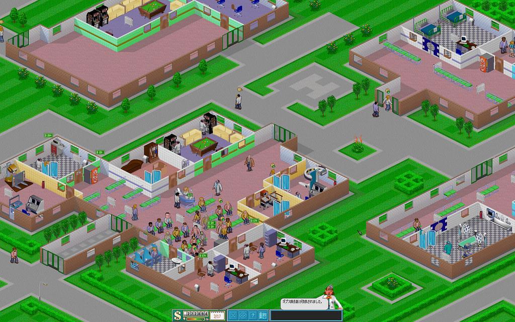 Игра больница торрент freshstore