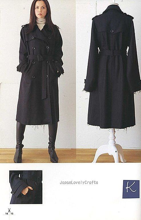Lovely Free Style Clothes Japanese Sewing Pattern Book Flickr