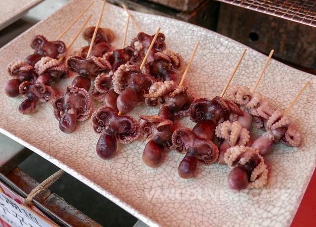 Kyoto street food