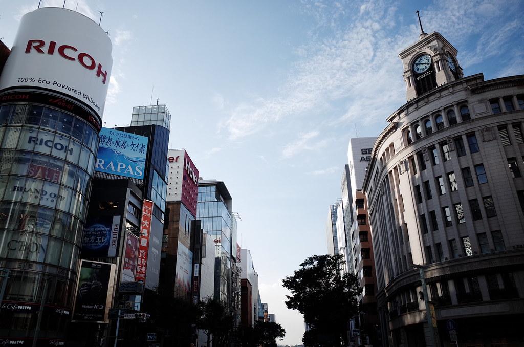 GR Tokyo Ginza - Nigyo-Cho