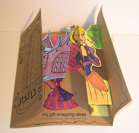 homemade happy new year pop up card by yamaykas gift wrapping ideas