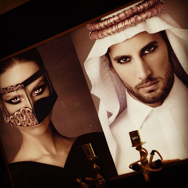 Qatari Style Doha Qatar Fashion Style Modern Arab C Flickr