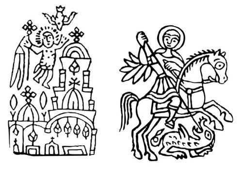 Coptic Tattoo Designs Carswell