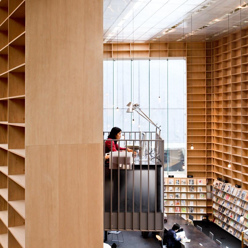 Musashino Art University Museum Amp Library Sou Fujimoto