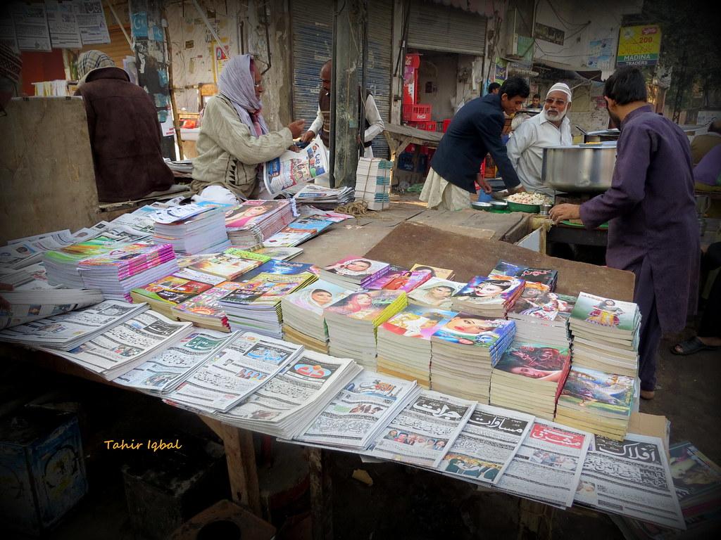 Newspaper stall anarkali bazar lahore punjab tahir iqbal for Bano bazar anarkali lahore