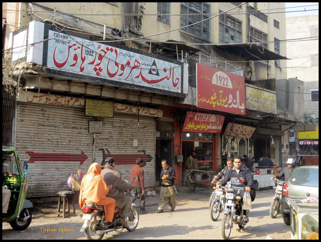 Jalandhar moti chur house 1922 anarkali bazar lahore pun for Bano bazar anarkali lahore