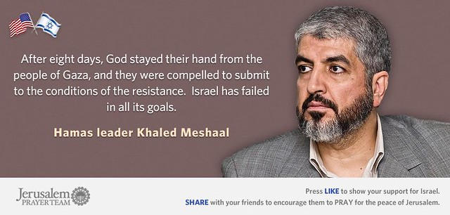 Hamas leader Khaled Meshaal - Jerusalem Prayer Team Famous ...