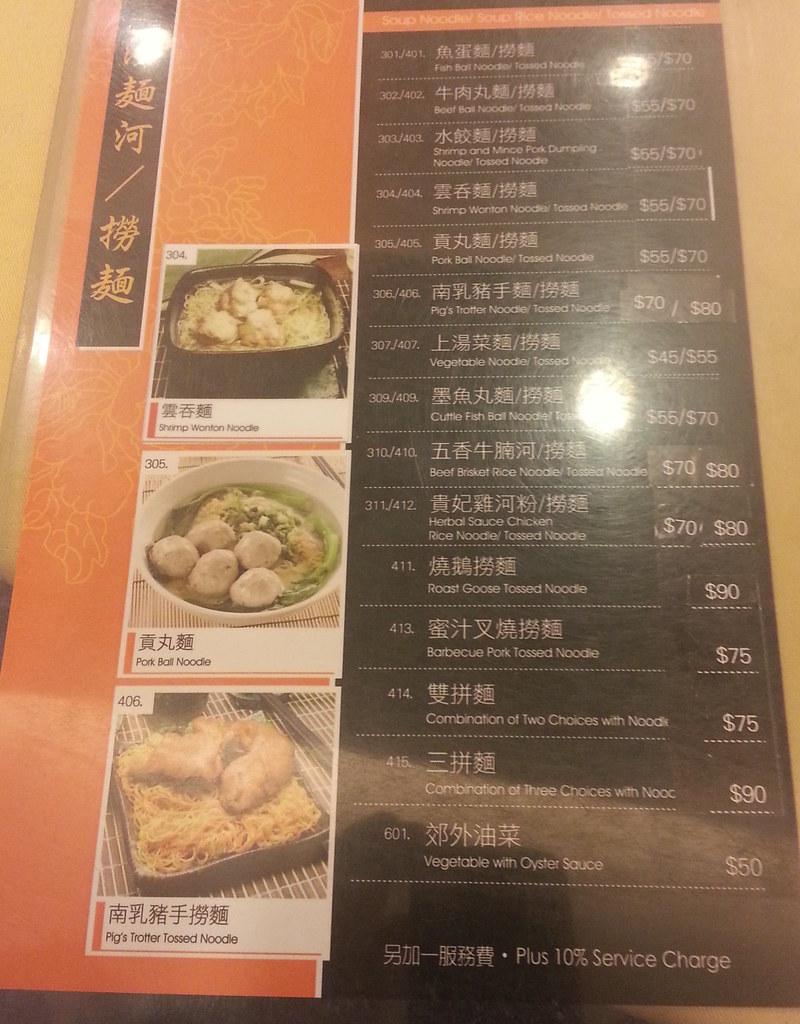 20121127 141302 hcaelbekusikarabaru flickr - Olive garden take out menu with prices ...