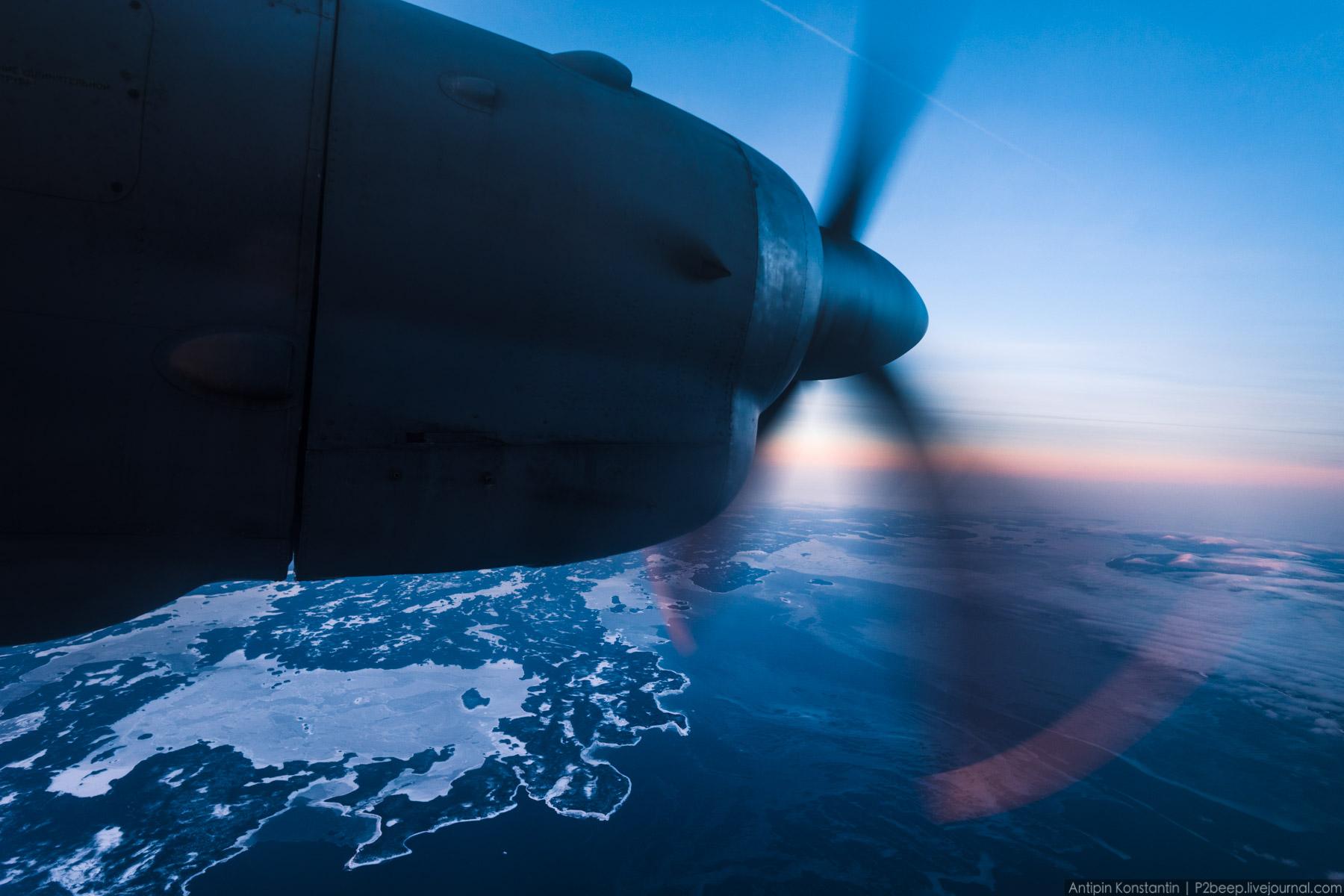 Полет в Апатиты на Ан-24