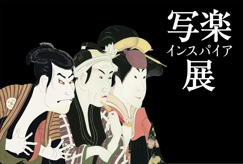 toomilog-TOKYODESIGNWEEK2016_008