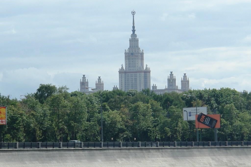 Crucero por el río de Moscú