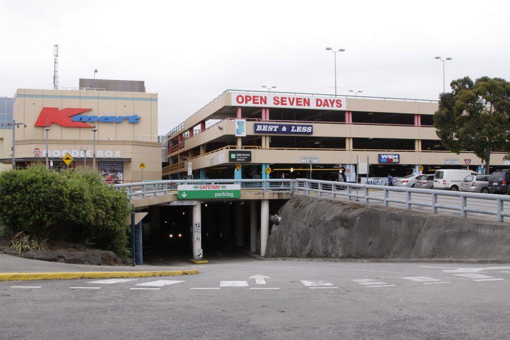 Forum Car Park Entrance