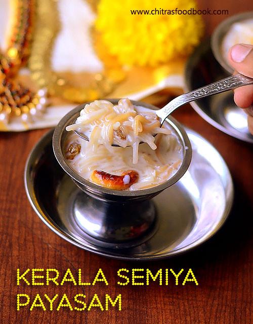 Kerala semiya payasam