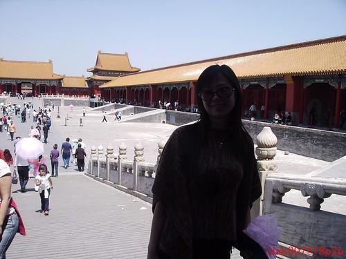 Chinacommunistpartyswingerssexorgyscandalphotoswww -8869