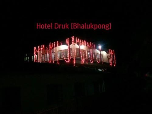 Hotel Druk Bhalukpong Flickr