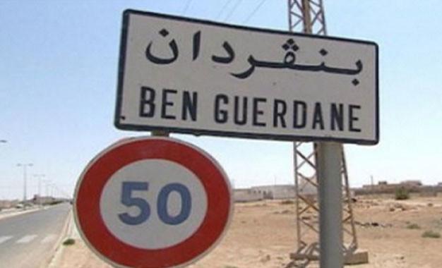 Machine Gun, Missile and Grenade Caches Discovered in Ben Guerdane