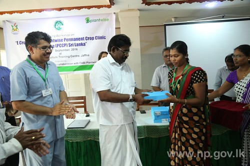 "Workshop on ""E-Crop Clinic Programme in Northern Province"" (05.09.2016 – 07.09.2016)"
