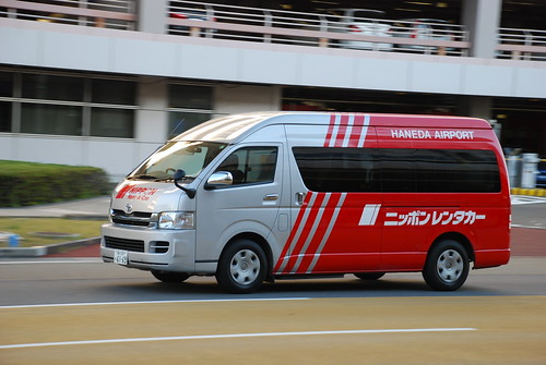 Toyota Rent A Car Haneda Airport