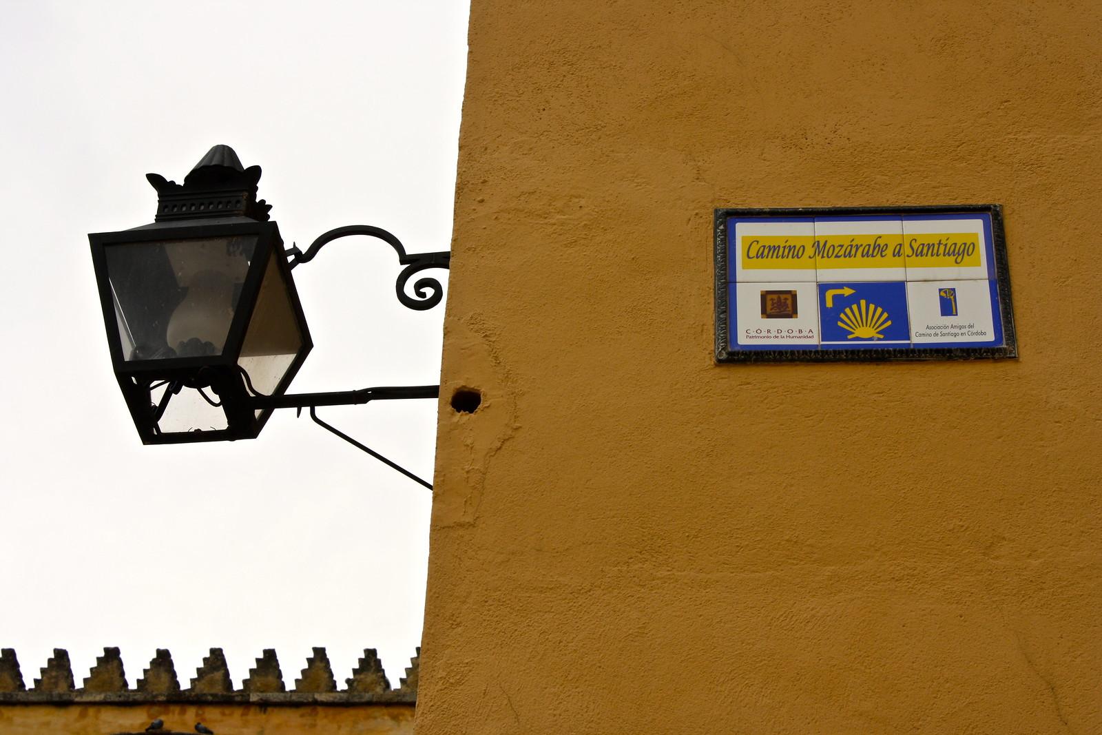 Camino de Santiago in Córdoba, Spain