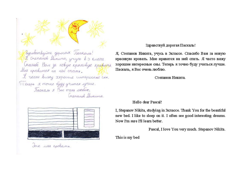 thanks letter child nikita by kleine herzen