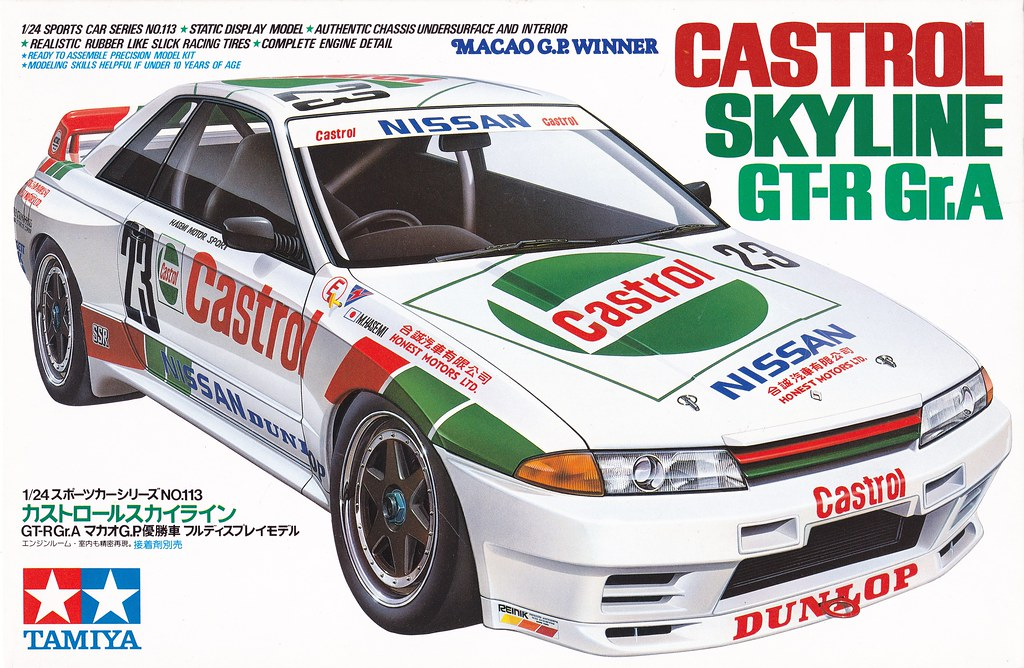 R32 Nissan Skyline Gt R Castrol Group A 1990 Macau Flickr