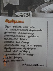 Snapshot of Magazine page