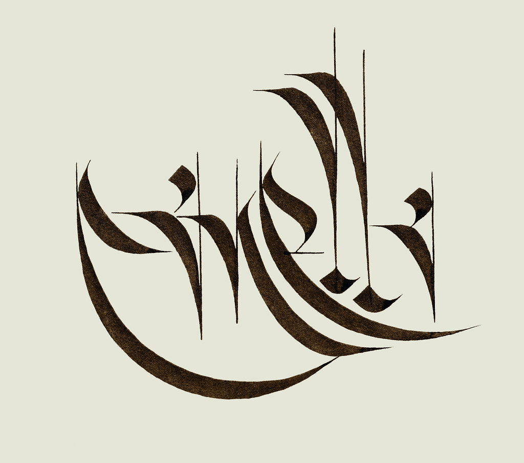 Cinelli Experimental Calligraphy With 6 Mm Parallel Pen