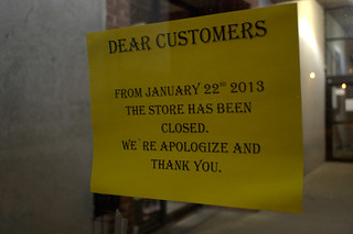 Wally's Market is closed | by GXM.