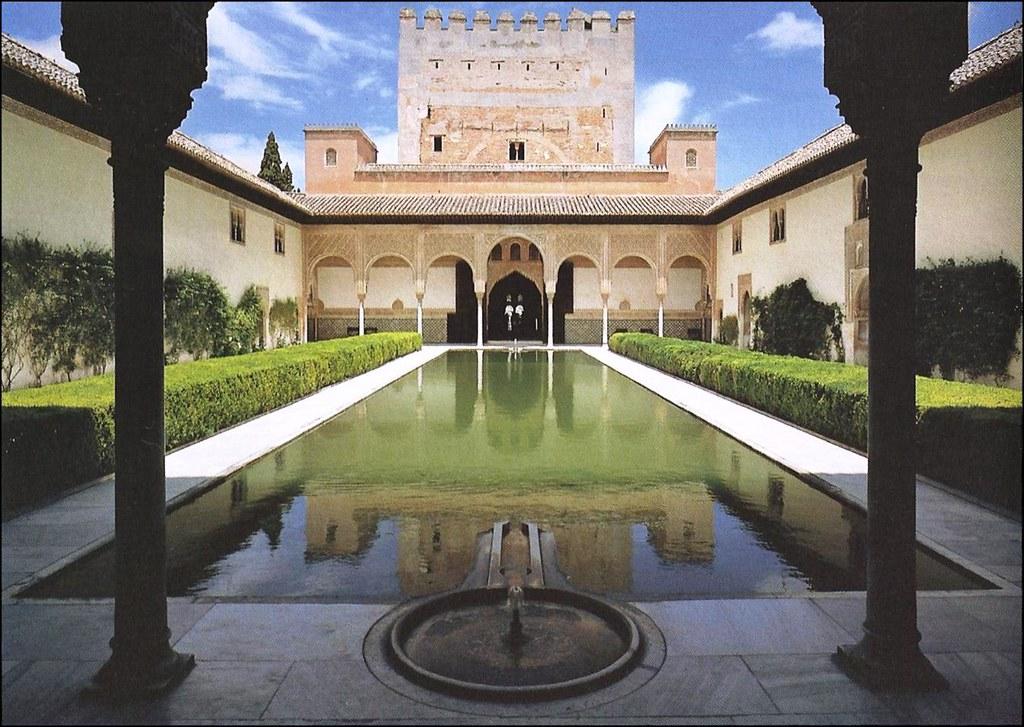 Patio de comares o de los arrayanes la alhambra la - Banos arabes palacio de comares ...