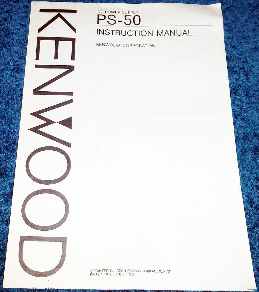 Kenwood ps-50 power supply – jahnke electronics.