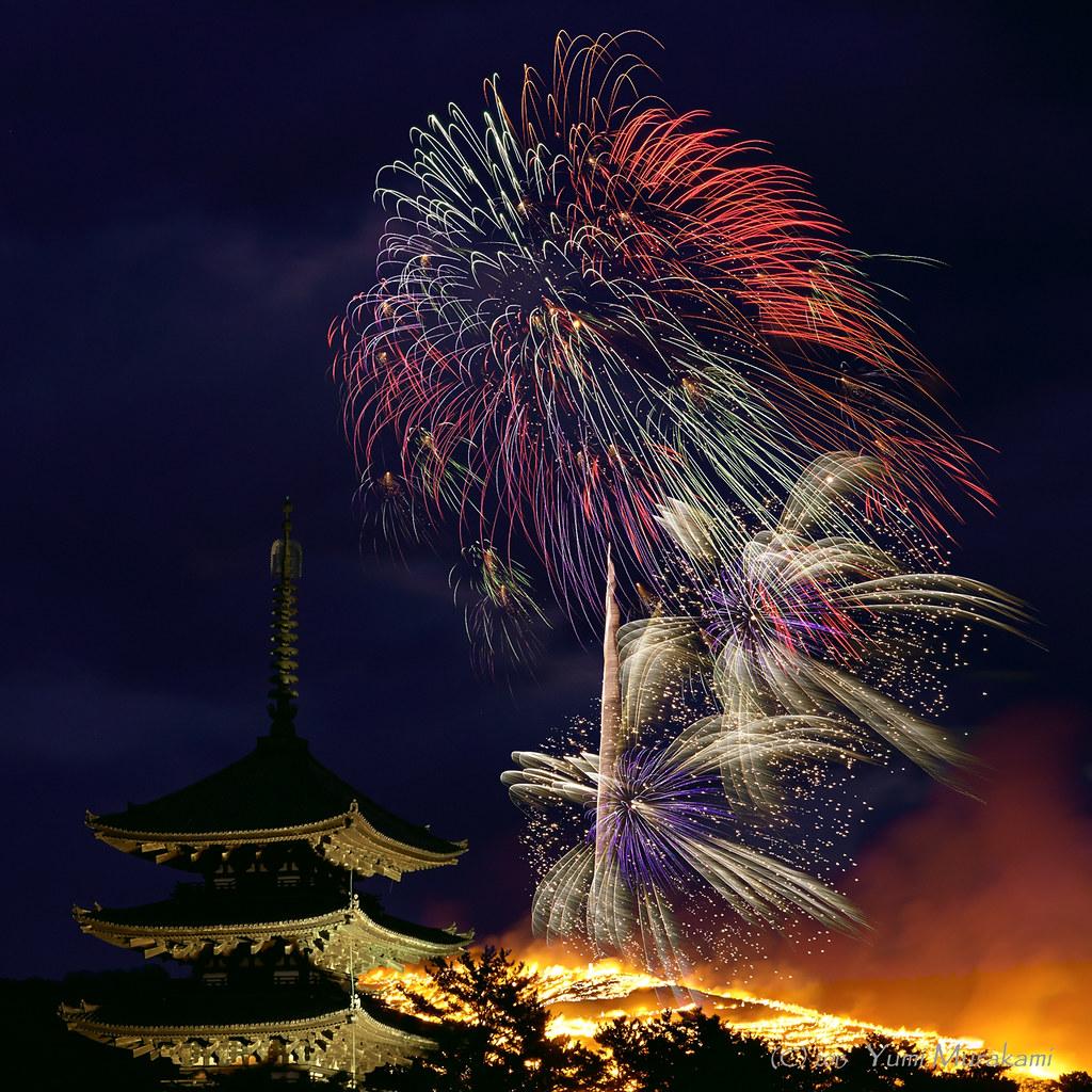 若草山 山焼き | Nara Wakakusa-yama(Mount Wakakusa) , JAPAN , Ricoh… | Flickr