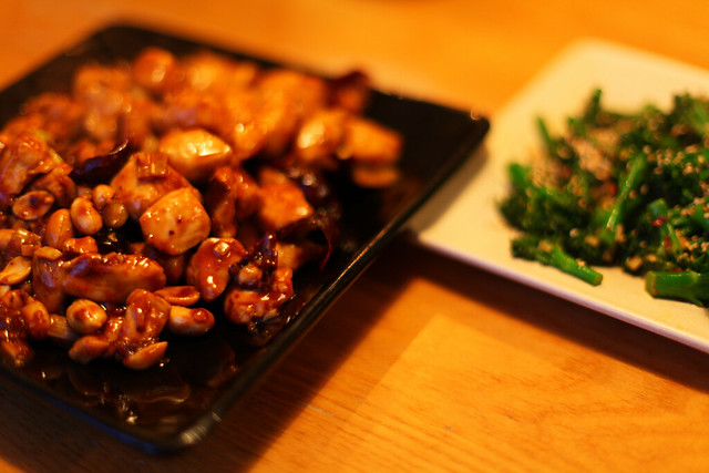 Gung Bao chicken w/broccoli | Flickr - Photo Sharing!