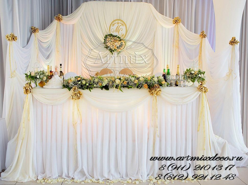 Оформление свадебного стола жениха и невесты цветами