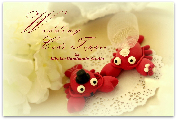 bride and groom lobster Wedding Cake Topper | www.etsy.com/l… | Flickr