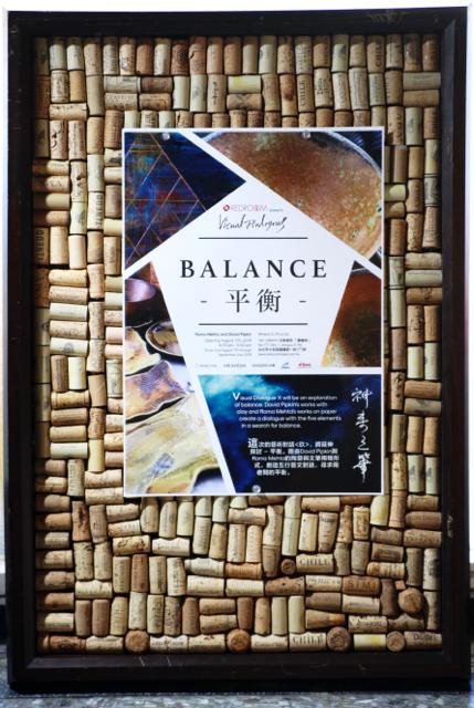 Visual Dialogues X, Balance