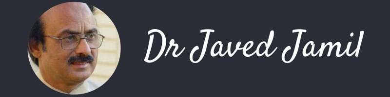 Header Dr Javed Jamil
