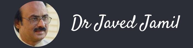 Header Dr Javed Jamil