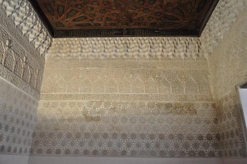 Granada la alhambra mexuar cuarto de comares detalle - Abella granada ...