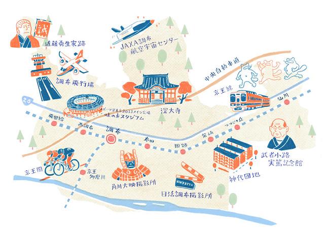 調布市_デカ盛りのまち調布_パンフレット地図 | Flickr - Photo Sharing!