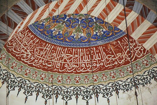 セリミエ・モスクの画像 p1_38