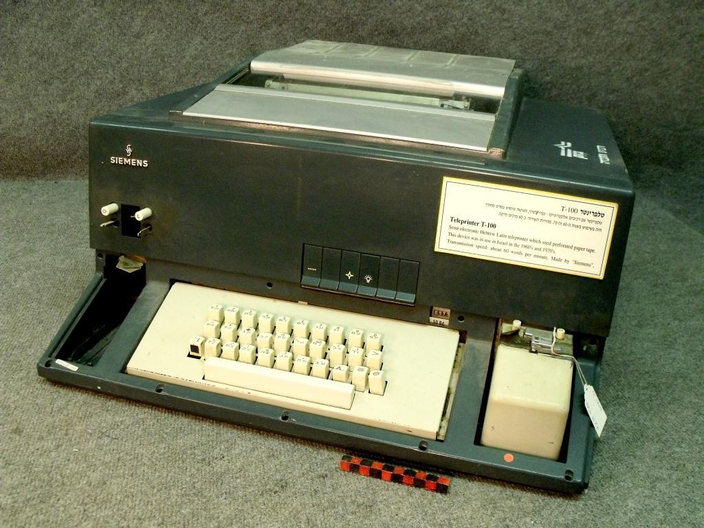 siemens t 100 teleprinter germany 1960 1970 flickr. Black Bedroom Furniture Sets. Home Design Ideas