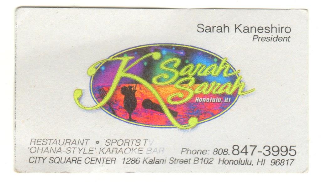 K sarah sarah business card my aunty sarah named her o flickr k sarah sarah business card by kalihikahuna74 okinawakhan808 reheart Image collections