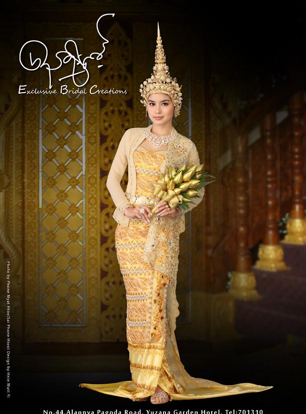 commercial advertising work for Burmese wedding dress make… | Flickr