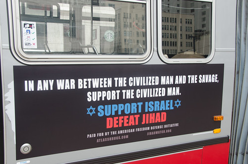 "Pamela Geller ""savages"" ad & SFMTA disclaimer in San Francisco 
